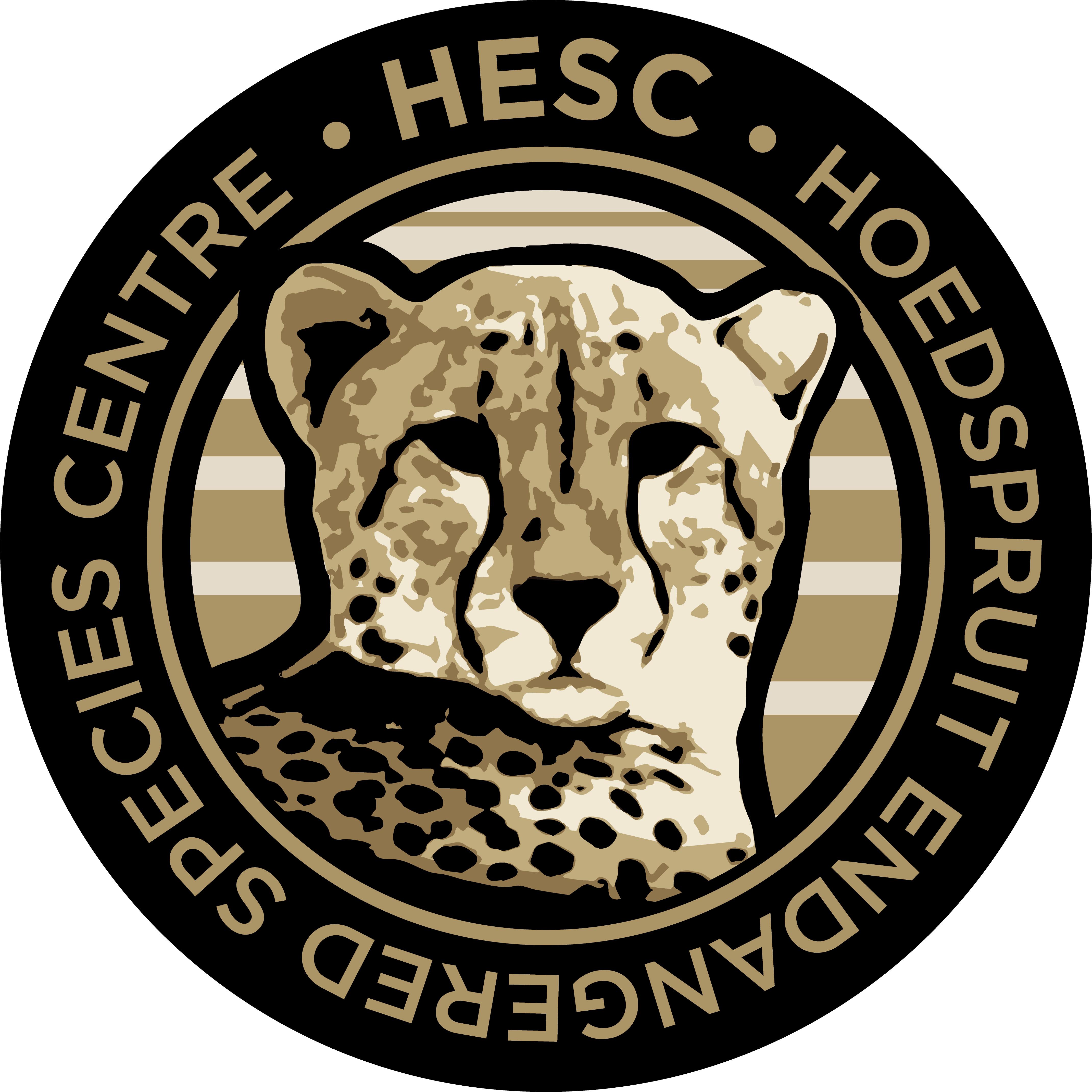 HESC (Hoedspruit Endangered Species Centre)
